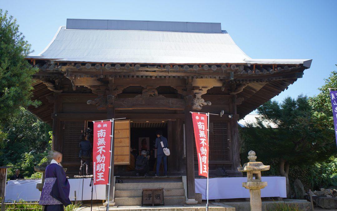 【岡山】常住寺