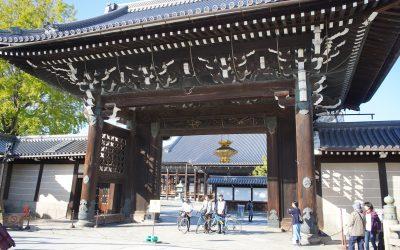 【京都】ツアー第2弾出発式(1)@西本願寺~檀王法林寺