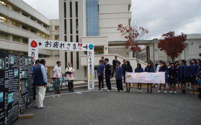 【豊橋】桜丘高等学校