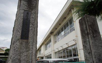 【東広島】東広島市立東志和小学校