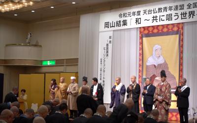 【岡山】RNN(人道援助宗教NGOネットワーク) ヒーリングコンサート