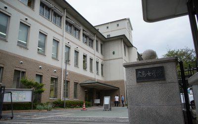 【広島】広島女学院高等学校