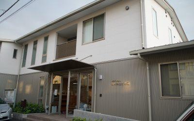 【岐阜】日本児童育成園