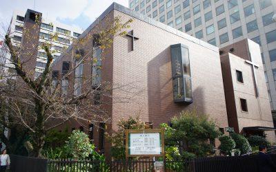 【名古屋】名古屋中央教会